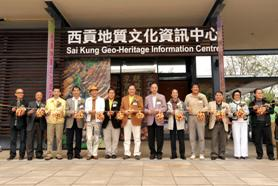 Opening Ceremony of Sai Kung Geo-Heritage Information Centre