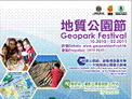 "Promotional material of ""Geopark Festival Opening"